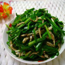 韭菜拌海燕鱼的做法
