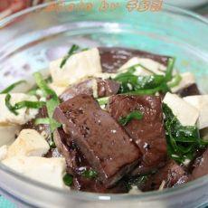 韭香猪血焖白豆腐