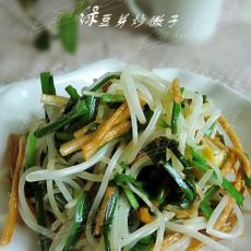 夏日清爽小炒---绿豆芽炒馓子