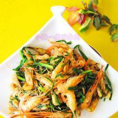 鲜河虾焖韭菜