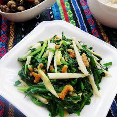 韭菜炒笋丝