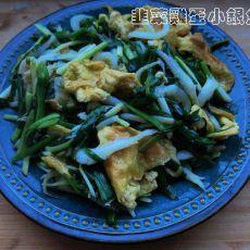 韭菜鸡蛋小银鱼的做法