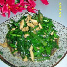 韭菜炒鸡肉