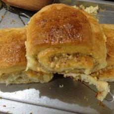 奶酪核桃面包卷