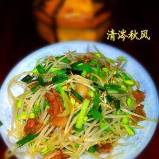豆芽青椒炒肉片