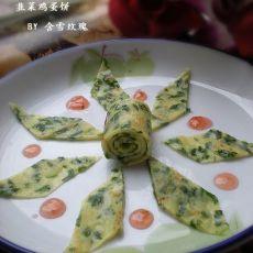 夜雨剪春韭――春天的美味韭菜鸡蛋饼