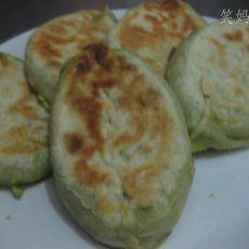 翡翠韭菜合