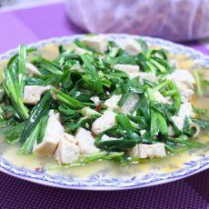 韭菜辣炒豆腐的做法