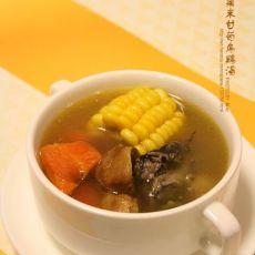 粟米红萝卜乌鸡汤