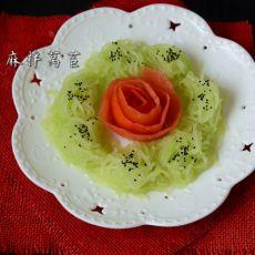 黑芝麻拌莴苣