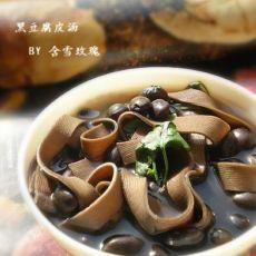 养气活血――黑豆腐皮汤