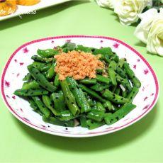 黑芝麻香炒四季豆的做法
