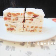葡萄干枣发糕