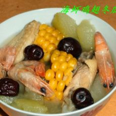 海虾鸡翅冬瓜煲