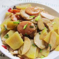 土豆杏鲍菇炒香肠