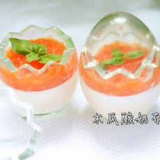 木瓜酸奶布丁
