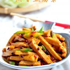 川香豆腐条