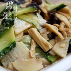 什菌炒腐竹