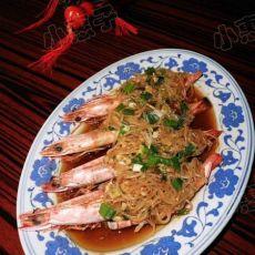蒜蓉粉丝大明虾