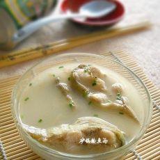 砂锅鲶鱼汤的做法
