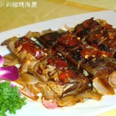 剁椒烤海鳗