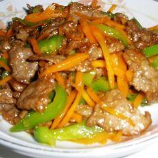 青椒胡萝卜丝炒牛肉的做法