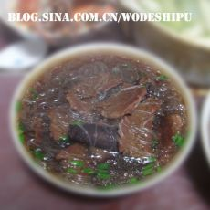 牛肉粉丝汤