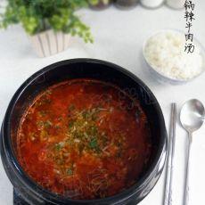 石锅辣牛肉汤的做法