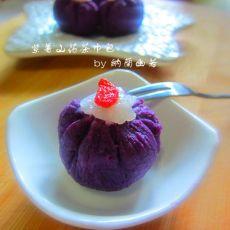 紫薯山药茶巾包