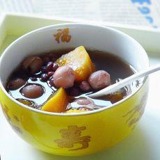 红豆南瓜甜汤