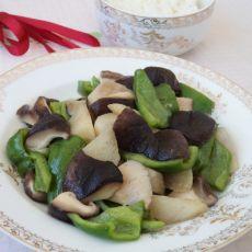 香菇山药炒青椒的做法