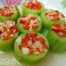 蒜蓉红椒蒸丝瓜