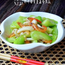 虾干白玉菇烩丝瓜