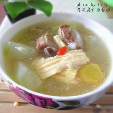 冬瓜腐竹排骨汤