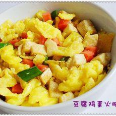 豆腐鸡蛋火腿丁
