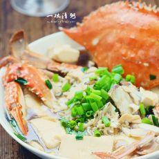 豆腐烧梭子蟹