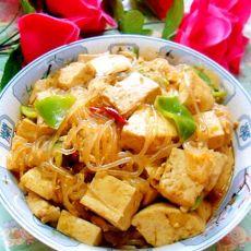 【原创首发】豆腐粉丝煲的做法