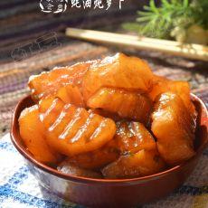 蚝油炖萝卜