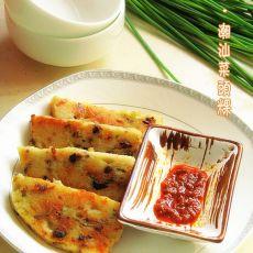 潮汕菜头粿的做法