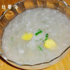 萝卜丝姜汤的做法