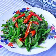 青红椒炒扁豆