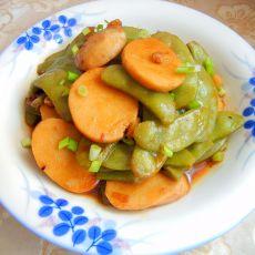 扁豆煮香沙芋