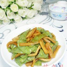 萝卜干炒扁豆的做法