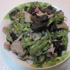 扁豆木耳炒肉的做法