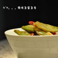 豆酱香扁豆