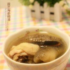 灵芝海参鸡汤