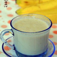 哈密瓜香蕉酸奶汁