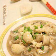 蘑菇炒肉丝的做法