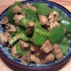 咖喱甜椒蘑菇