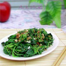 海米苋菜的做法